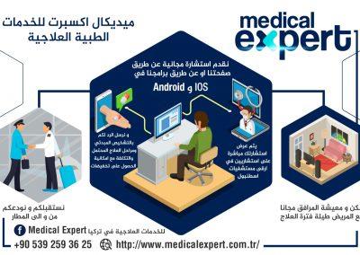 medical-expert-gallery-1