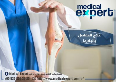 medical-expert-gallery-10