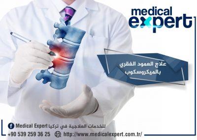 medical-expert-gallery-11