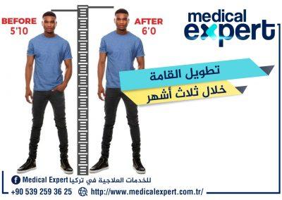 medical-expert-gallery-12