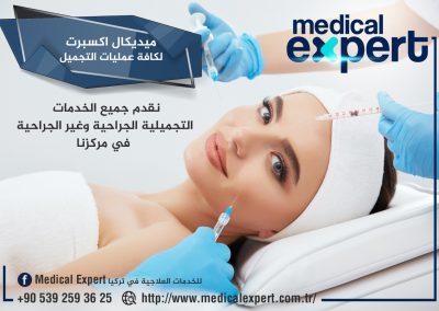 medical-expert-gallery-2