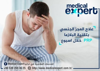 medical-expert-gallery-4