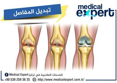 medical-expert-gallery-6