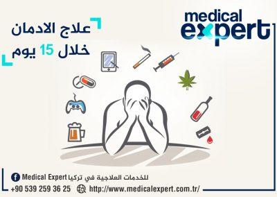 medical-expert-gallery-7