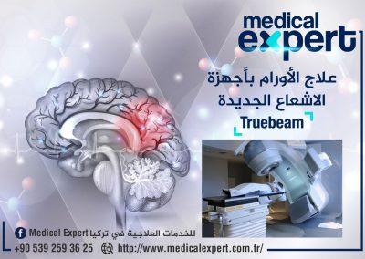 medical-expert-gallery-9